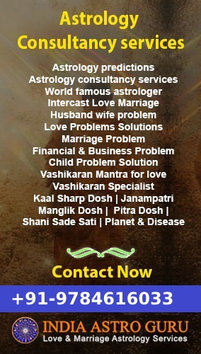 Free Astrology Consultancy Services in India