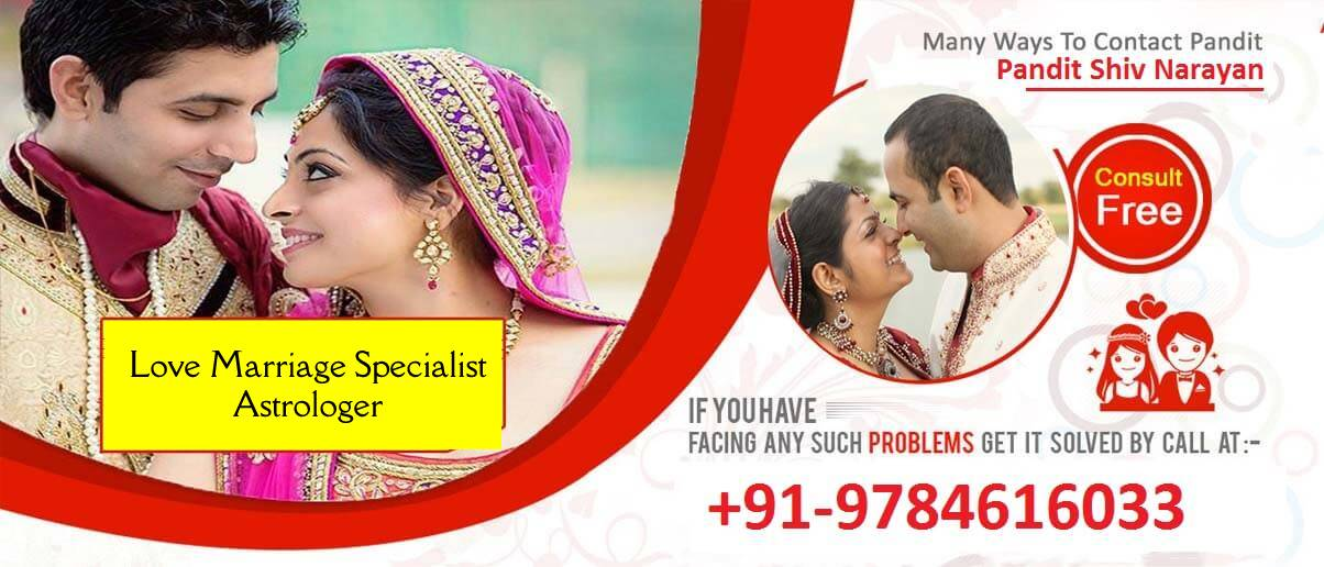 Astrology Consultancy Services